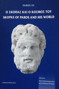 cover for Skopas